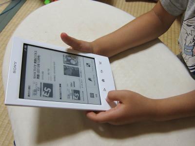 Reader31_2