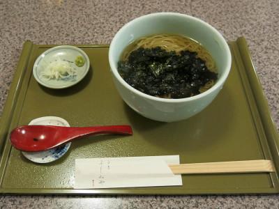 Yoshimiya2