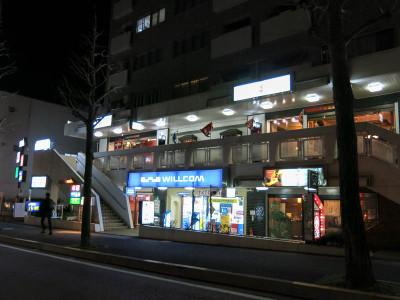 Yoshimiya7
