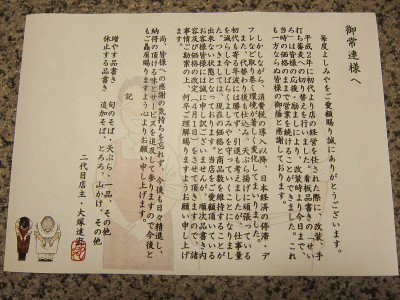 Yoshimiya9
