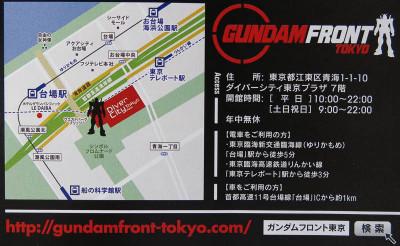 Gundam10_2