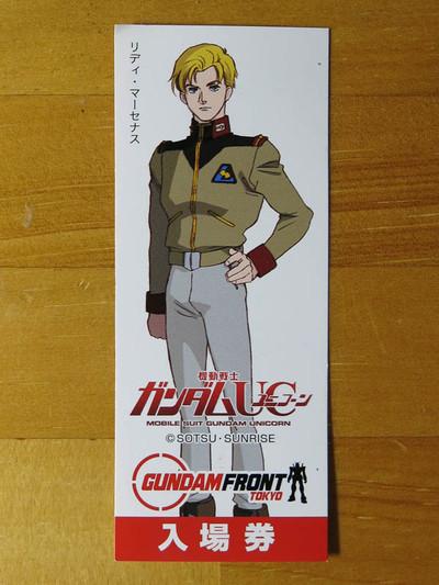 Gundam21_2