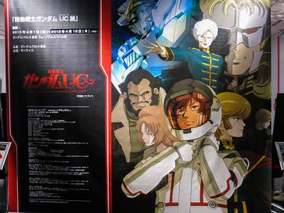 Gundam6_2