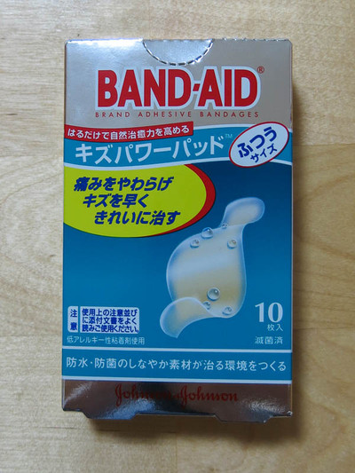 Bandaid1