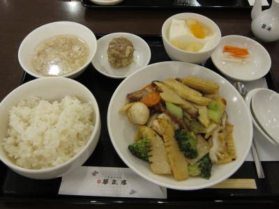 Chinese6