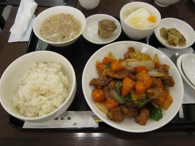 Chinese8