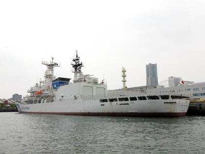 Ship5