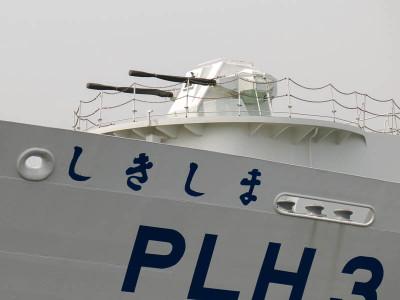 Ship6