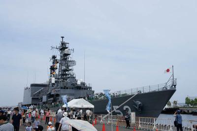 Yamagiriw1