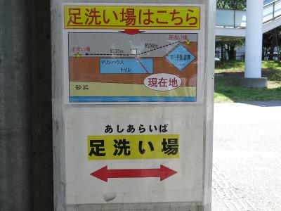 Odaiba4