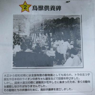 Hanayashiki4