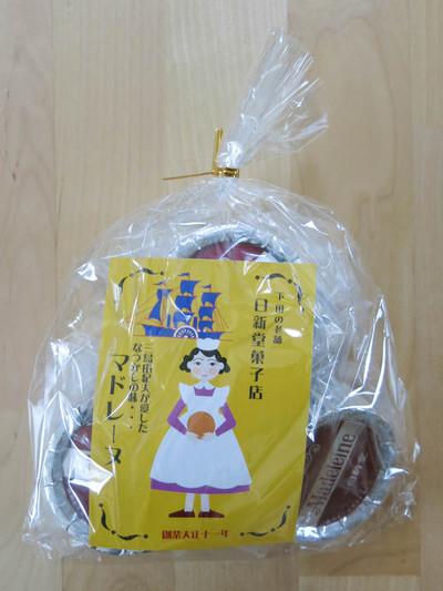 Shimoda1