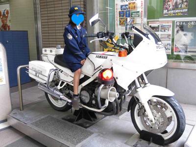 Policemuseum2