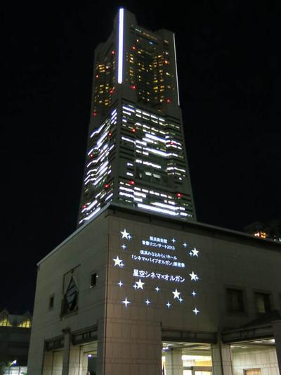 Yokohamamusic1