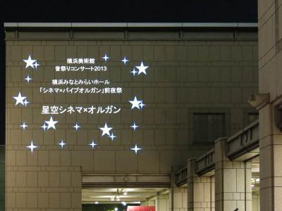 Yokohamamusic3