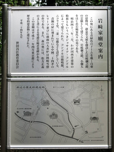 Seikado6