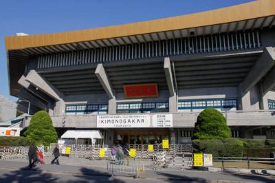 Kitanomaru10