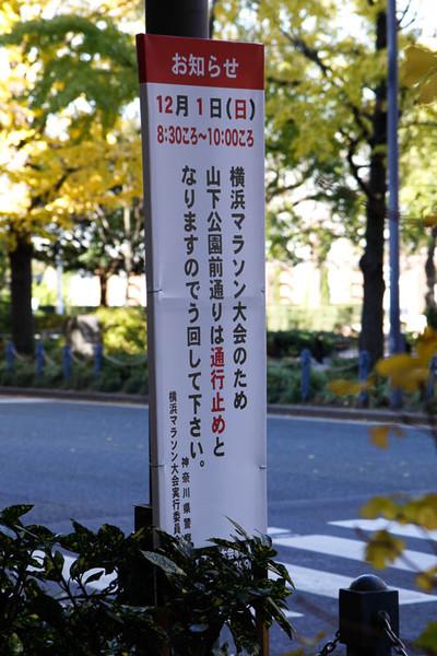 Yokohamamarathon