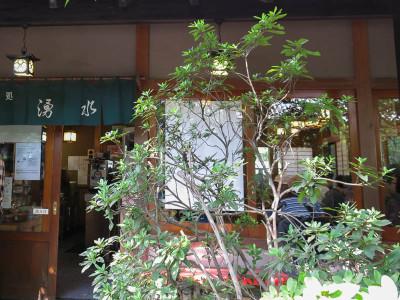 Wakimizu1