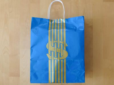 Luckybag3