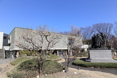 Artmuseum1