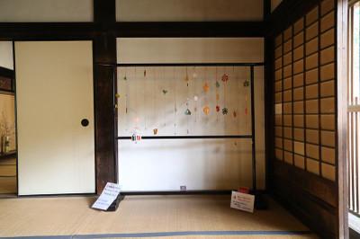 Sankei2