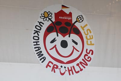 Fruhlings1
