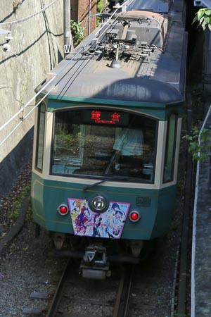 Hanayamata2