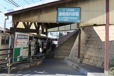 Aoihana51