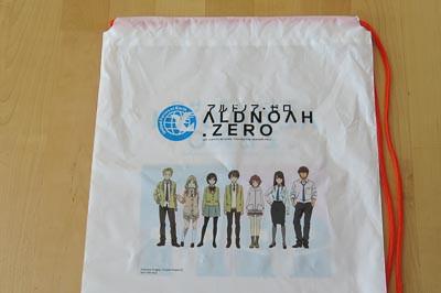 Aldnoah6