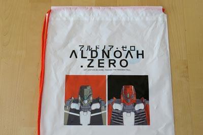 Aldnoah7