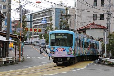 Kamakura8