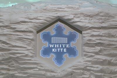 Kitte0