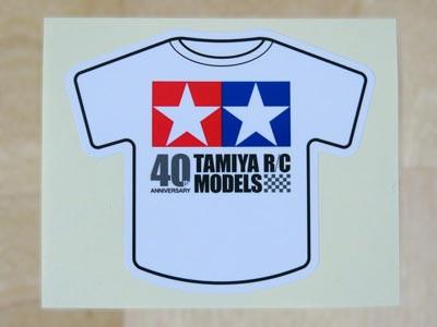 Tamiya1