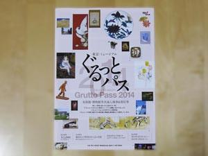 Pass1