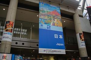 Expo1_2