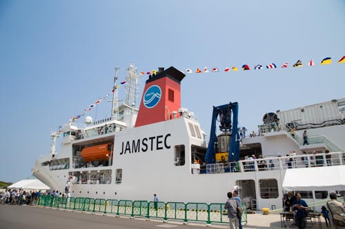 Jamstec1